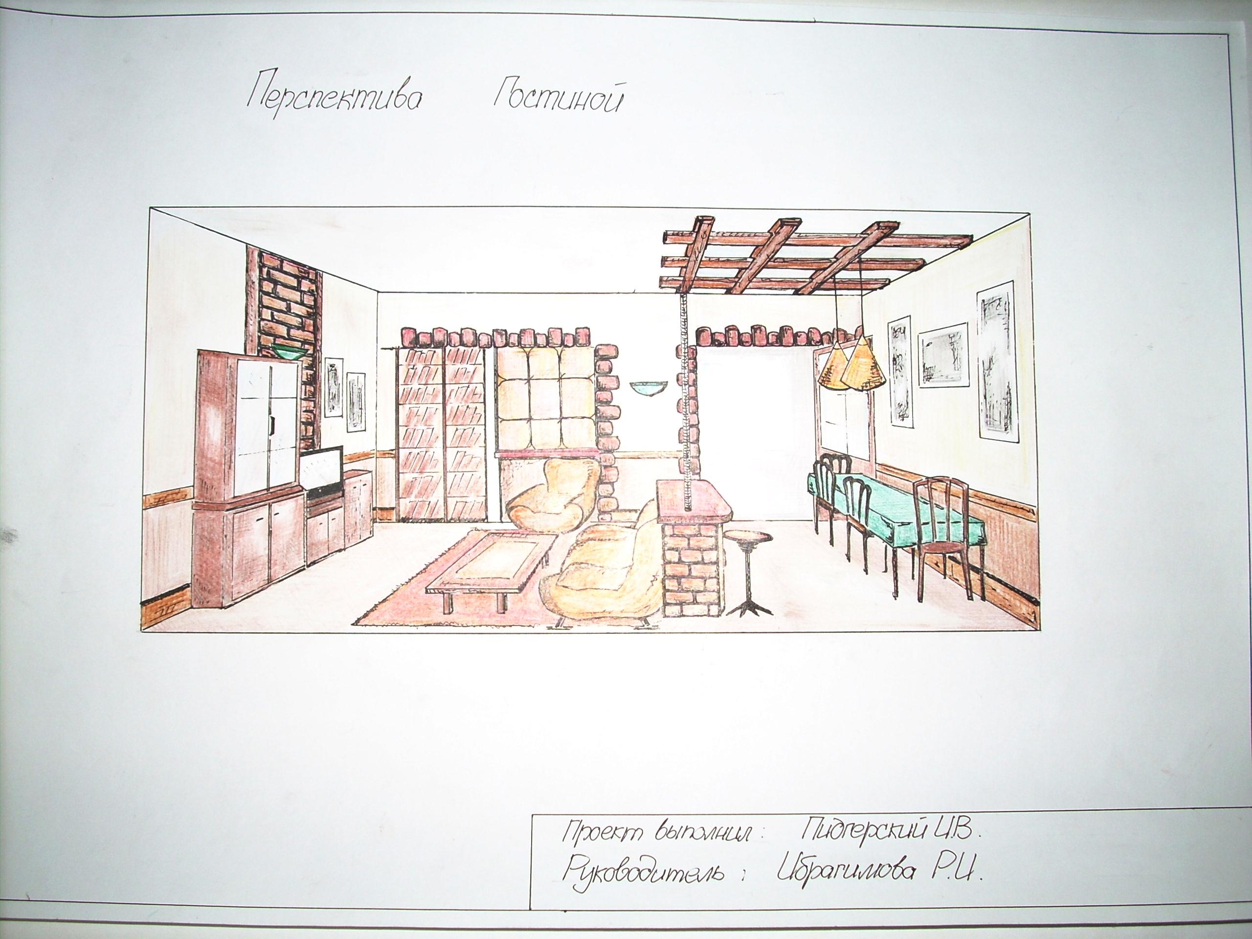 План дома дизайн